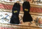 vendo-guantes-omp.jpg