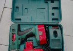 pistola-bateria-impacto-ocasion-60-euros.jpg